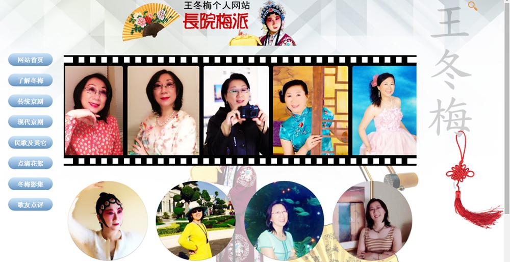 www.dongmeiw.com