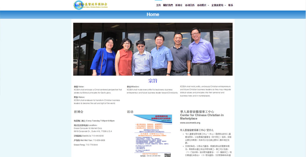 www.iccba.net