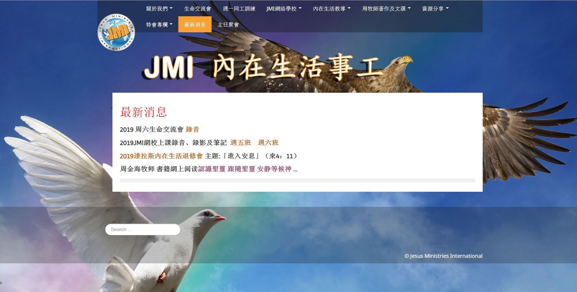 www.jmiinnerlife.org
