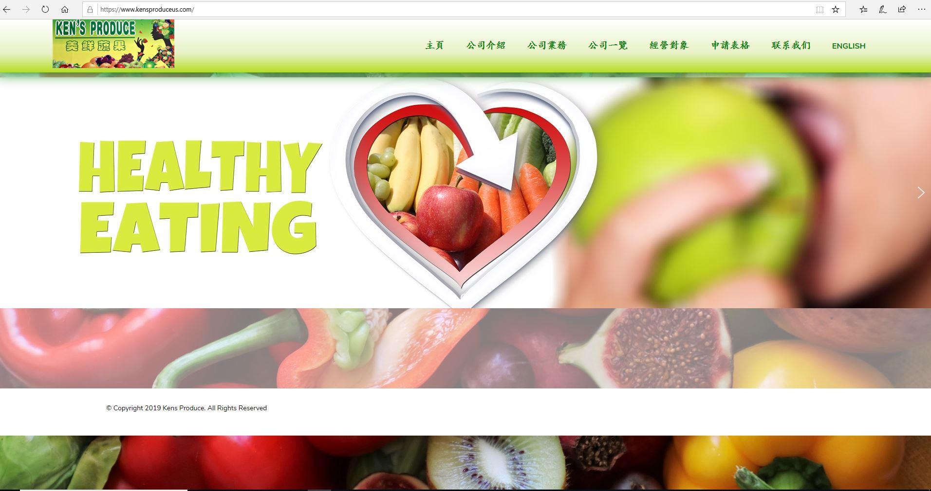 www.kensproduceus.com