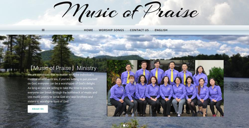 www.musicofpraise.org